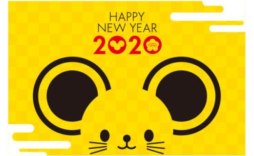 2020年1月の耳つぼセラピー開催日