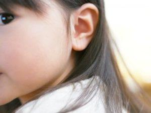 子どものお耳